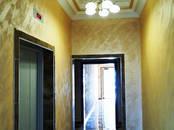 Квартиры,  Краснодарский край Краснодар, цена 2 270 000 рублей, Фото
