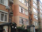 Квартиры,  Краснодарский край Краснодар, цена 1 599 000 рублей, Фото