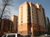 Квартиры,  Санкт-Петербург Звездная, цена 5 000 000 рублей, Фото