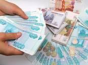 Финансовые услуги,  Кредиты и лизинг Требуется кредит, цена 7 000 000 рублей, Фото