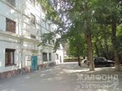 Квартиры,  Новосибирская область Новосибирск, цена 540 000 рублей, Фото