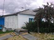 Квартиры,  Новосибирская область Искитим, цена 550 000 рублей, Фото