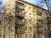 Квартиры,  Москва Тимирязевская, цена 6 500 000 рублей, Фото