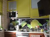 Квартиры,  Москва Царицыно, цена 5 900 000 рублей, Фото