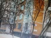 Квартиры,  Московская область Реутов, цена 7 000 000 рублей, Фото