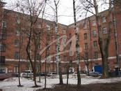 Квартиры,  Москва Юго-Западная, цена 2 900 000 рублей, Фото