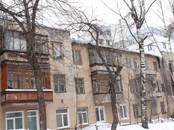 Квартиры,  Нижегородская область Нижний Новгород, цена 4 970 000 рублей, Фото