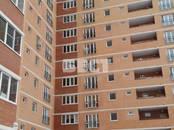Квартиры,  Московская область Сергиев посад, цена 1 900 000 рублей, Фото