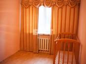 Квартиры,  Московская область Сергиев посад, цена 3 400 000 рублей, Фото
