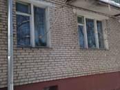 Квартиры,  Московская область Видное, цена 4 150 000 рублей, Фото