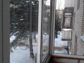 Квартиры,  Московская область Дубна, цена 3 900 000 рублей, Фото