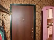 Квартиры,  Москва Теплый стан, цена 3 000 000 рублей, Фото