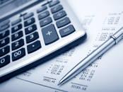 Финансовые услуги Бухгалтерские услуги, Фото