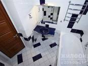 Квартиры,  Новосибирская область Новосибирск, цена 6 249 000 рублей, Фото