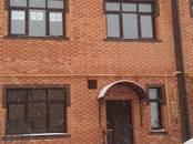 Дома, хозяйства,  Москва Теплый стан, цена 8 400 000 рублей, Фото