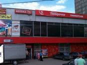Офисы,  Москва Юго-Западная, цена 15 000 рублей/мес., Фото
