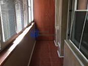 Квартиры,  Московская область Люберцы, цена 4 400 000 рублей, Фото