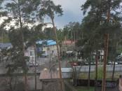 Квартиры,  Московская область Жуковский, цена 4 500 000 рублей, Фото