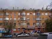 Квартиры,  Челябинская область Челябинск, цена 3 295 000 рублей, Фото