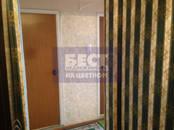 Квартиры,  Москва Тропарево, цена 5 900 000 рублей, Фото