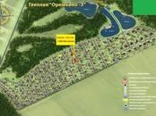 Земля и участки,  Нижегородская область Богородск, цена 1 080 000 рублей, Фото