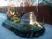 Другое...,  Водный транспорт На воздушной подушке, цена 220 000 рублей, Фото