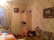 Дома, хозяйства,  Краснодарский край Краснодар, цена 8 755 000 рублей, Фото