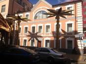 Офисы,  Москва Белорусская, цена 130 000 000 рублей, Фото