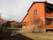 Дома, хозяйства,  Московская область Наро-Фоминск, Фото
