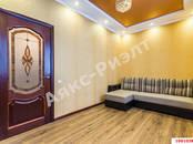Квартиры,  Краснодарский край Краснодар, цена 8 890 000 рублей, Фото