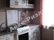 Квартиры,  Краснодарский край Краснодар, цена 2 160 000 рублей, Фото