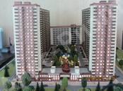 Квартиры,  Краснодарский край Краснодар, цена 1 471 855 рублей, Фото