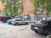 Магазины,  Московская область Подольск, цена 250 000 рублей/мес., Фото