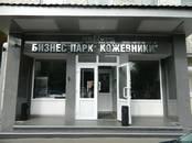 Офисы,  Москва Павелецкая, цена 25 783 рублей/мес., Фото