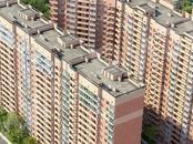 Квартиры,  Краснодарский край Краснодар, цена 1 696 500 рублей, Фото