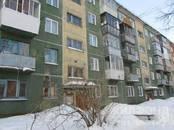 Квартиры,  Новосибирская область Искитим, цена 2 365 000 рублей, Фото