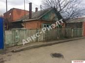 Дома, хозяйства,  Краснодарский край Краснодар, цена 5 899 999 рублей, Фото