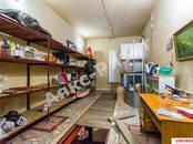 Дома, хозяйства,  Краснодарский край Краснодар, цена 8 190 000 рублей, Фото