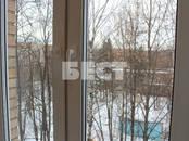 Квартиры,  Москва Молодежная, цена 7 750 000 рублей, Фото