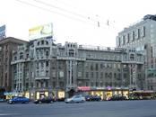 Офисы,  Москва Смоленская, цена 69 060 000 рублей, Фото
