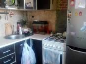 Квартиры,  Московская область Воскресенск, цена 1 600 000 рублей, Фото