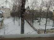 Квартиры,  Новосибирская область Новосибирск, цена 4 915 000 рублей, Фото