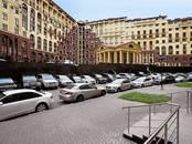 Квартиры,  Москва Октябрьское поле, цена 14 757 480 рублей, Фото