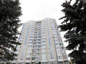Квартиры,  Московская область Одинцово, цена 5 576 821 рублей, Фото