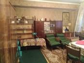 Квартиры,  Москва Проспект Вернадского, цена 10 900 000 рублей, Фото