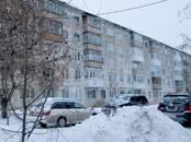 Квартиры,  Новосибирская область Новосибирск, цена 950 000 рублей, Фото