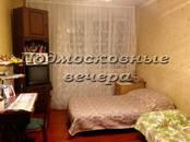 Квартиры,  Москва Ясенево, цена 9 900 000 рублей, Фото