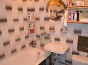 Квартиры,  Московская область Раменское, цена 4 350 000 рублей, Фото