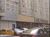 Квартиры,  Москва Тропарево, цена 24 500 000 рублей, Фото