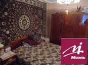 Квартиры,  Московская область Щелково, цена 2 900 000 рублей, Фото